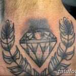 Фото Тату бриллиант от 02.10.2018 №099 - Diamond tattoo - tatufoto.com