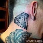 Фото Тату бриллиант от 02.10.2018 №107 - Diamond tattoo - tatufoto.com