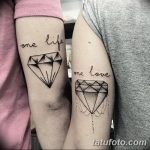 Фото Тату бриллиант от 02.10.2018 №136 - Diamond tattoo - tatufoto.com