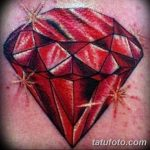 Фото Тату бриллиант от 02.10.2018 №213 - Diamond tattoo - tatufoto.com