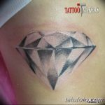 Фото Тату бриллиант от 02.10.2018 №229 - Diamond tattoo - tatufoto.com