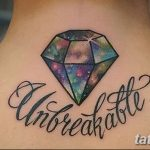Фото Тату бриллиант от 02.10.2018 №243 - Diamond tattoo - tatufoto.com