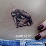 Фото Тату бриллиант от 02.10.2018 №265 - Diamond tattoo - tatufoto.com