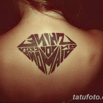 Фото Тату бриллиант от 02.10.2018 №266 - Diamond tattoo - tatufoto.com
