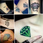 Фото Тату бриллиант от 02.10.2018 №304 - Diamond tattoo - tatufoto.com