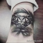 Фото Тату бриллиант от 02.10.2018 №312 - Diamond tattoo - tatufoto.com