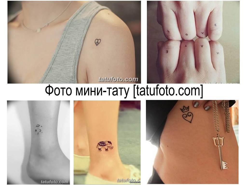 Фото мини-тату - коллекция оригинальных рисунков татуировки на фото