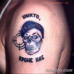 Фото рисунка Тату берет 31.10.2018 №048 - Tattoo beret - tatufoto.com
