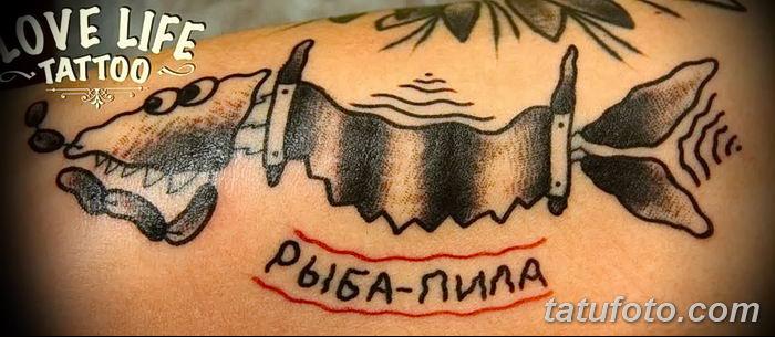 Фото рисунка Тату пила инструмент 30.10.2018 №020 - Tattoo saw tool - tatufoto.com