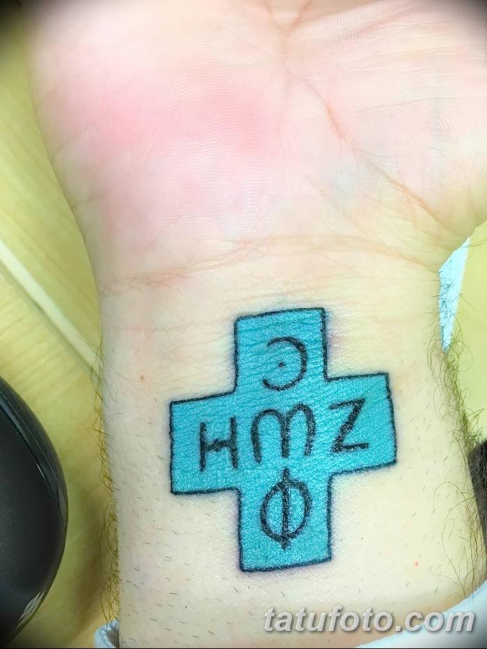 Фото рисунка тату Православный крест 12.10.2018 №023 - tattoo Orthodox - tatufoto.com