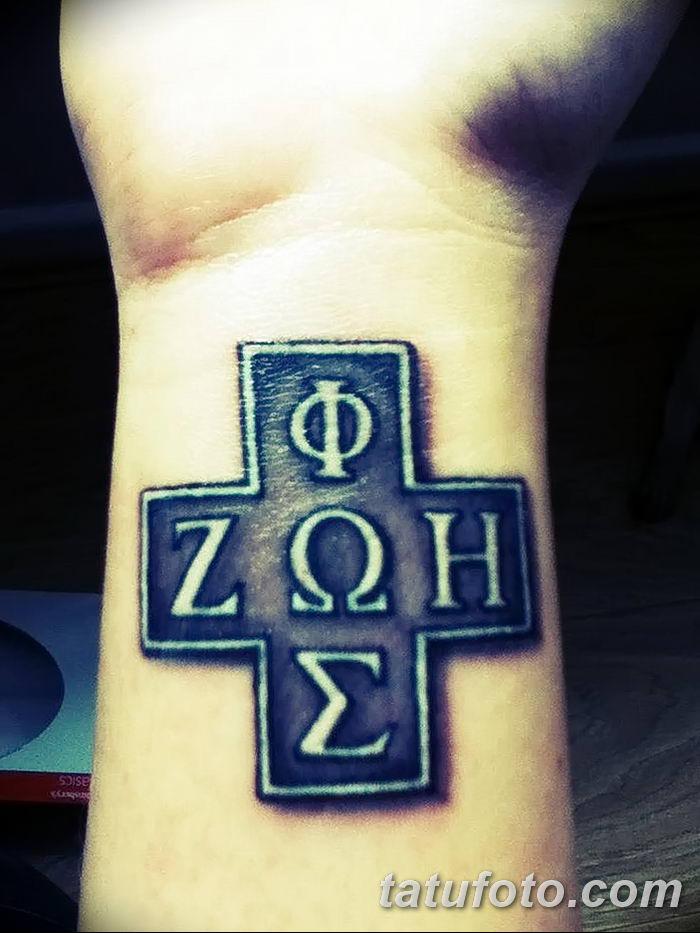 Фото рисунка тату Православный крест 12.10.2018 №050 - tattoo Orthodox - tatufoto.com