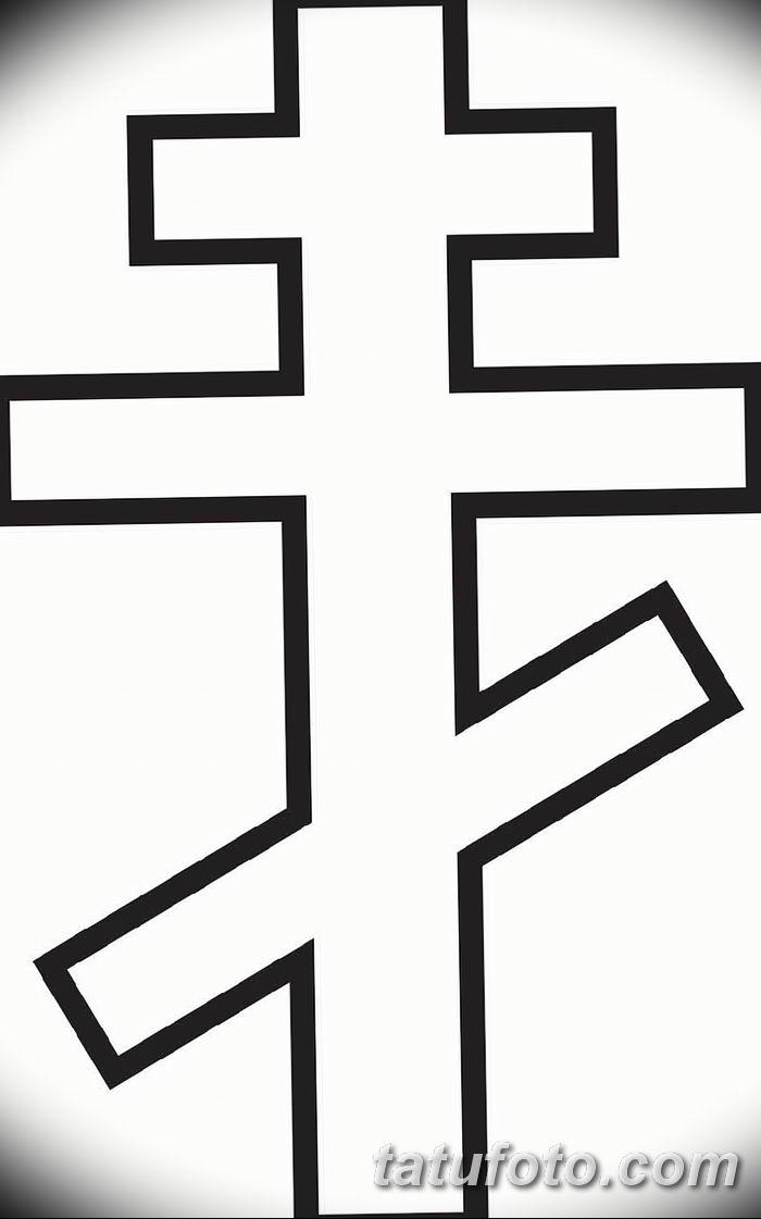 Фото рисунка тату Православный крест 12.10.2018 №124 - tattoo Orthodox - tatufoto.com