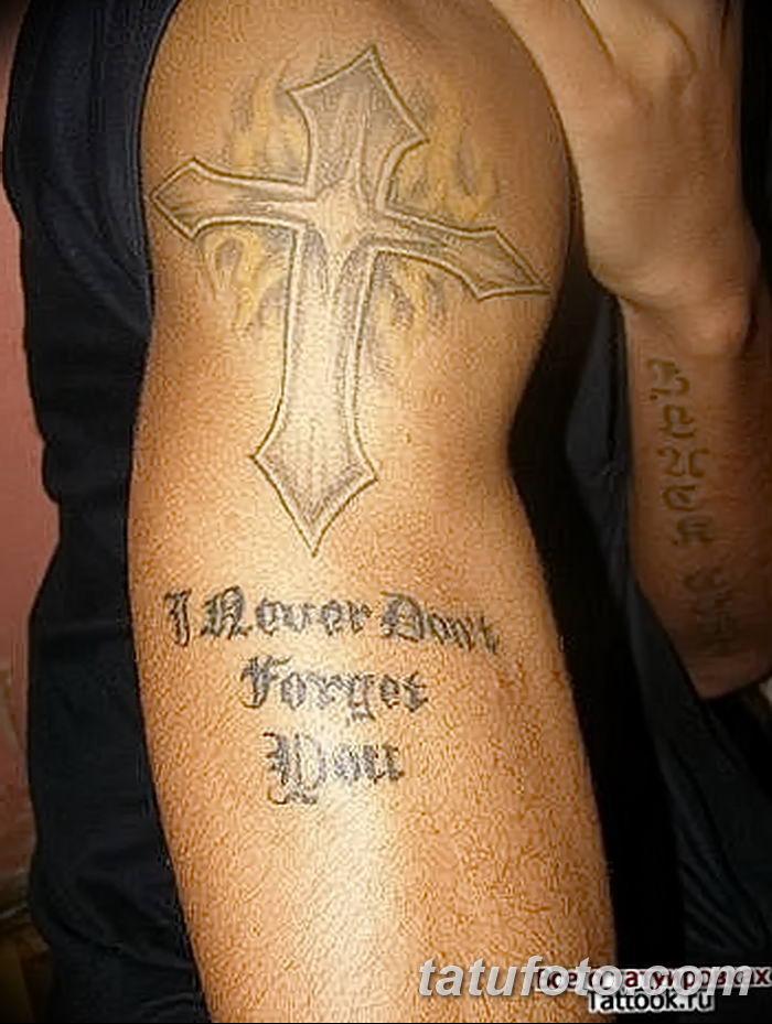 Фото рисунка тату Православный крест 12.10.2018 №128 - tattoo Orthodox - tatufoto.com