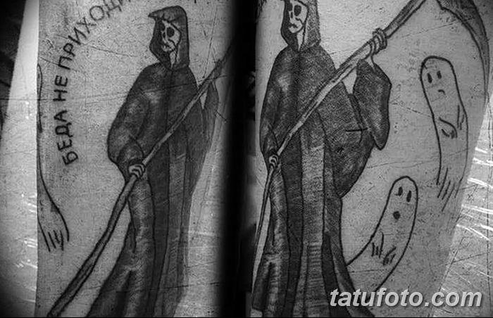 Фото рисунка тату смерть с косой 05.10.2018 №124 - tattoo death - tatufoto.com