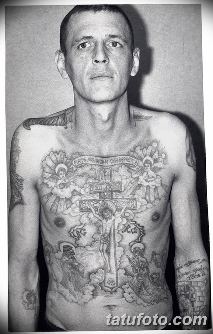 Картинки с понятиями тюремными