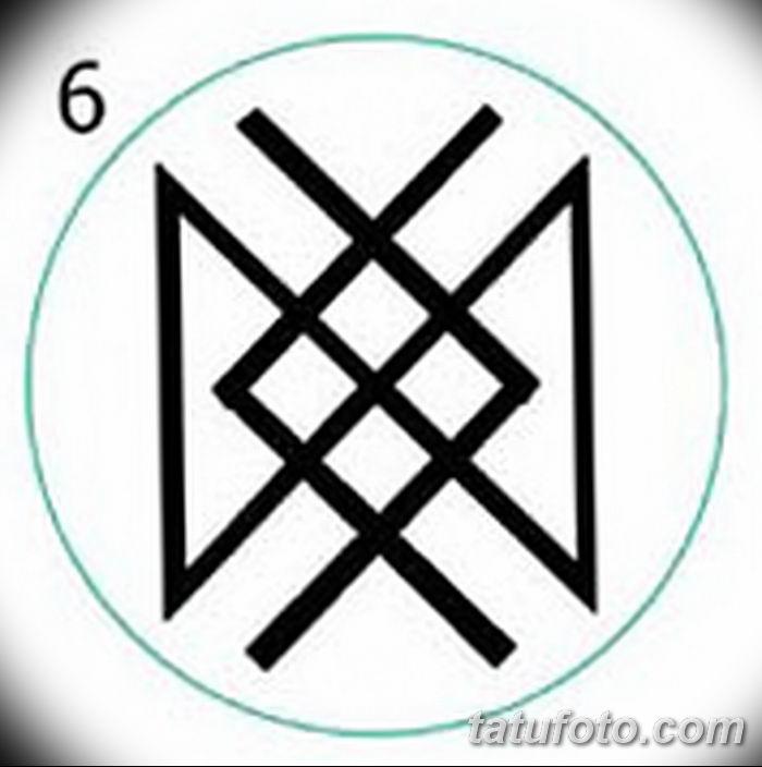 Фото славянские обереги и руны 22.10.2018 №226 - Slavic amulets and runes - tatufoto.com