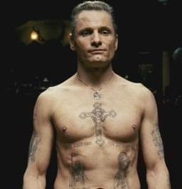 тату православный крест на груди 5