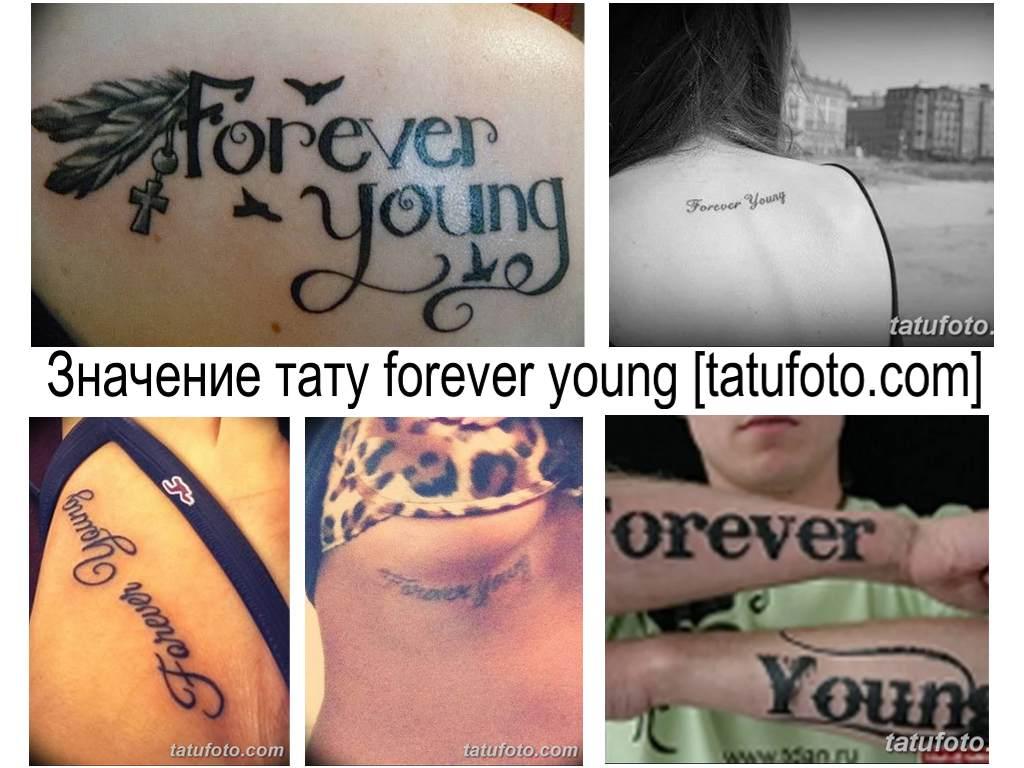 Значение тату надписи forever young - коллекция фото примеров рисунков татуировки