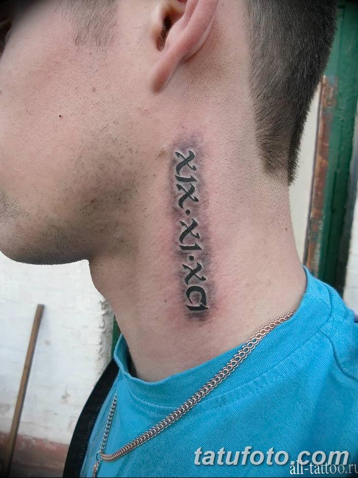 Фото рисунка Римские тату 12.11.2018 №207 - photo Roman tattoo - tatufoto.com