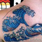 Фото рисунка Тату вода 05.11.2018 №018 - photo water tattoo - tatufoto.com