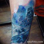 Фото рисунка Тату вода 05.11.2018 №052 - photo water tattoo - tatufoto.com