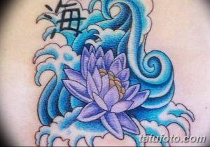 Фото рисунка Тату вода 05.11.2018 №081 - photo water tattoo - tatufoto.com