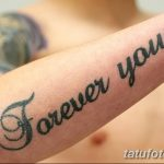 Фото рисунка Тату forever young 03.11.2018 №018 - Tattoo forever young - tatufoto.com