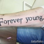 Фото рисунка Тату forever young 03.11.2018 №019 - Tattoo forever young - tatufoto.com