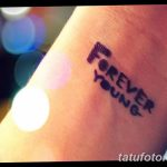 Фото рисунка Тату forever young 03.11.2018 №022 - Tattoo forever young - tatufoto.com
