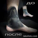 Фото рисунка татуировки Монах 21.11.2018 №024 - Monk tattoo photo - tatufoto.com