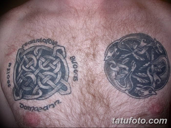 Фото рисунка тату кельтский узел 13.11.2018 №142 - tattoo photo celtic knot - tatufoto.com