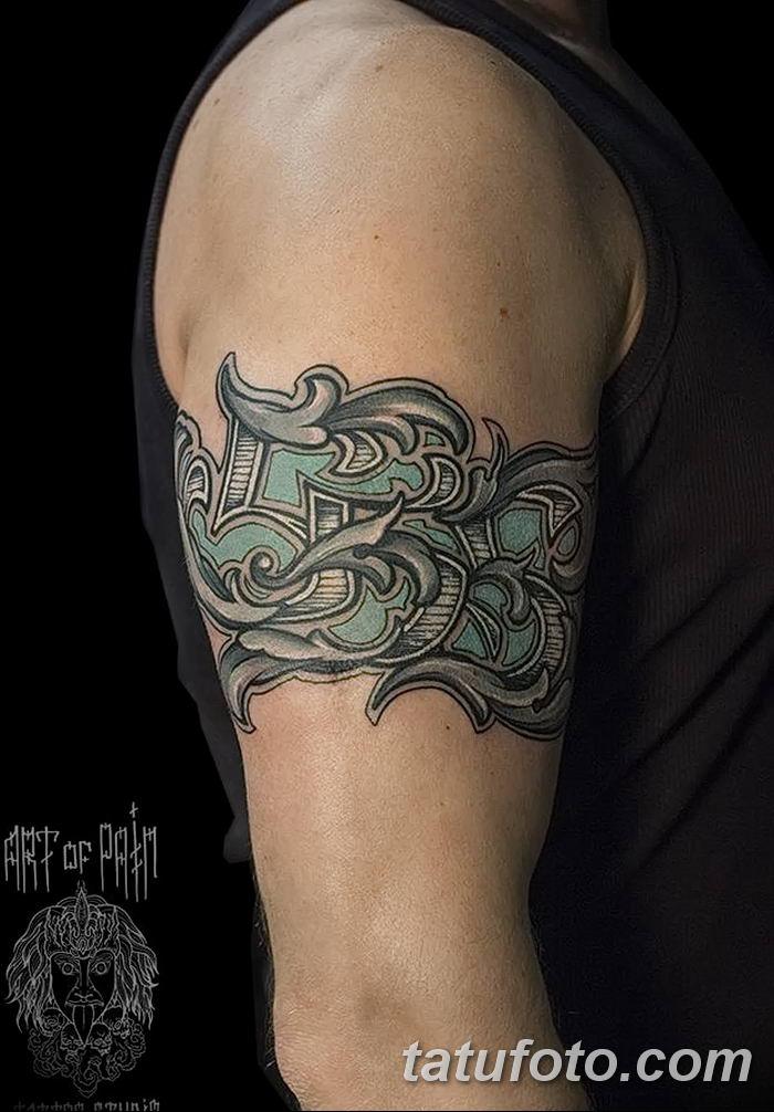 Фото рисунка тату кельтский узел 13.11.2018 №230 - tattoo photo celtic knot - tatufoto.com