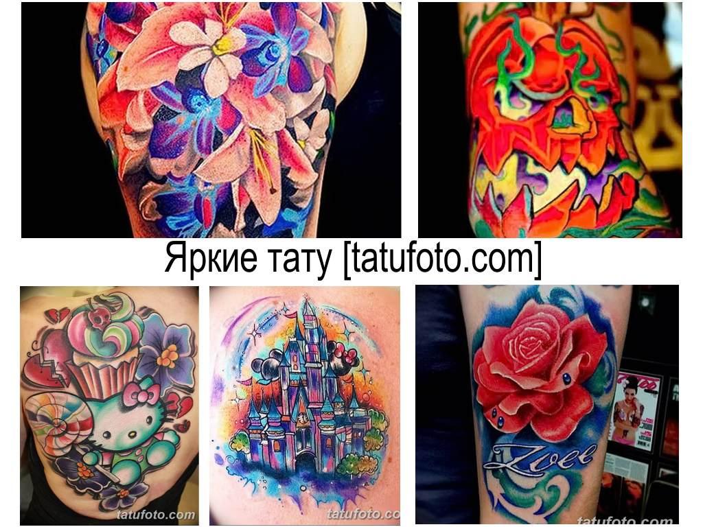 Яркие тату - коллекция фото примеров интересных рисунков