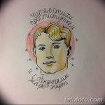 фото рисунка Татуировки Есенин 14.11.2018 №008 - photo Tattoo Yesenin - tatufoto.com