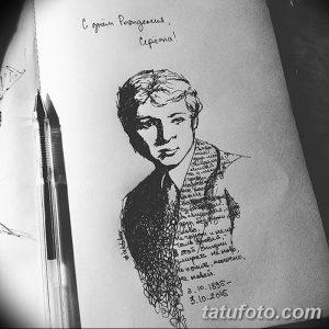 фото рисунка Татуировки Есенин 14.11.2018 №015 - photo Tattoo Yesenin - tatufoto.com