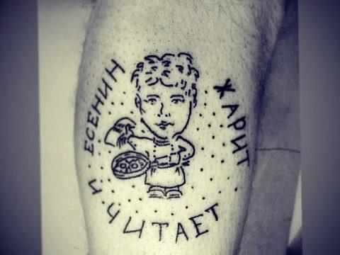 фото рисунка Татуировки Есенин 14.11.2018 №026 - photo Tattoo Yesenin - tatufoto.com