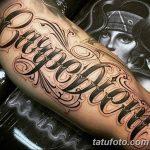 фото рисунка тату надписи Carpe diem 16.11.2018 №021 - tattoo carpe diem - tatufoto.com