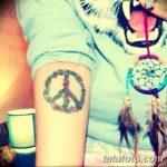 фото рисунка тату пацифизм - знак мира 14.11.2018 №001 - Tattoo pacifism - tatufoto.com