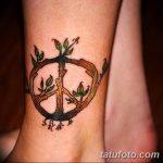 фото рисунка тату пацифизм - знак мира 14.11.2018 №027 - Tattoo pacifism - tatufoto.com
