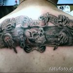 фото тату Only god can judge me 18.11.2018 №085 - tattoo Only god can judge - tatufoto.com