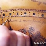 фото Татуировки на обуви 06.12.2018 №022 - photo Tattoos on shoes - tatufoto.com