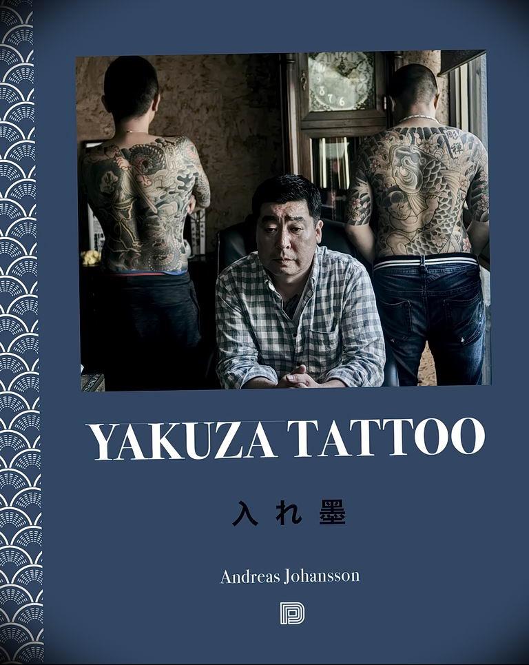 Якудза-тату - путешествие в таинственный мир японской мафии - фото 3