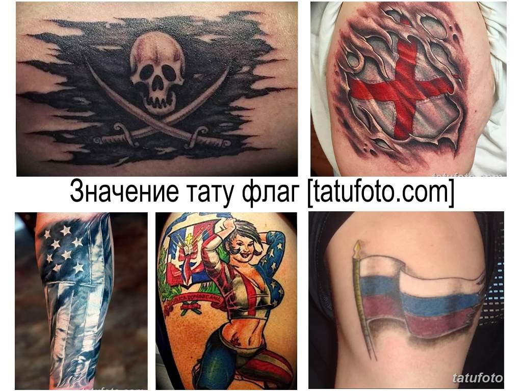 Значение тату флаг - информация про особенности рисунка и фото примеры готовых татуировок