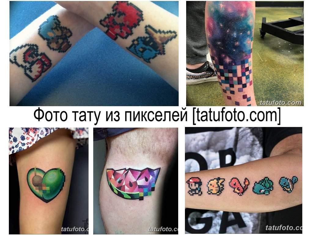 Фото тату из пикселей - коллекция готовых рисунков татуировки и информация про особенности