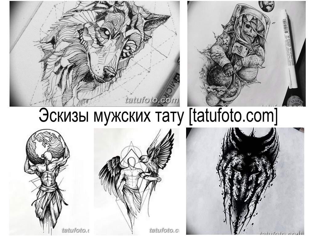 Эскизы мужских тату - коллекция рисунков для татуировки и информация про особенности