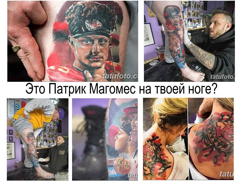 Это Патрик Магомес на твоей ноге - Как художник тату увековечивает любовь к чемпионам - факты и фото