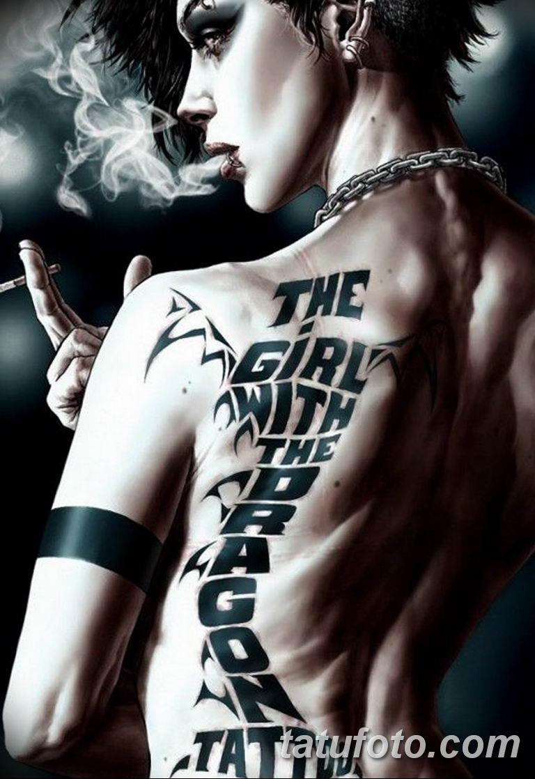 фото милой девушки с татуировкой 12.03.2019 №055 - girl with a tattoo - tatufoto.com