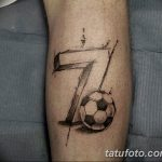 фото футбольный мяч 29.03.2019 №030 - tattoo soccer ball - tatufoto.com