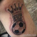 фото футбольный мяч 29.03.2019 №032 - tattoo soccer ball - tatufoto.com