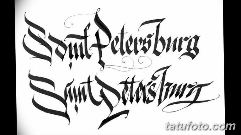 черно белый эскиз тату рисункок вариант 11.03.2019 №035 - tattoo sketch - tatufoto.com